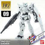 HG G-EXES