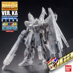 EXPO LIMITED MG HI-NU GUNDAM HWS VER KA Mechanical Clear