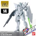HG G-BOUNCER