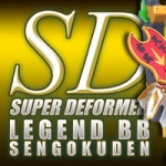 SUPER DEFORMED LEGEND & SENGOKUDEN