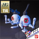 HG BALL TWIN SET