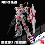 PG UNICORN GUNDAM
