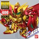 SD BB400 KNIGHT SUPERIOR DRAGON