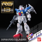 RG GUNDAM GP01FB FULL BURNERN