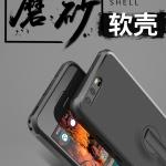 เคสกันกระแทก B.O.W. Huawei P10 Plus