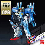 HG EX-S GUNDAM