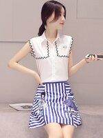 ชุดเสื้อกระโปรงโทนสีฟ้า ขาว สวยๆ น่ารัก สดใส สไตล์สาวเกาหลี