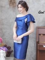 ชุดออกงาน/ชุดไปงานแต่งงานสีน้ำเงิน ไหล่เฉียง เข้ารูป ลุคเรียบหรู สวยสง่า