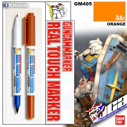 GM405 Gundam Real Touch Marker (Orange) สีส้ม