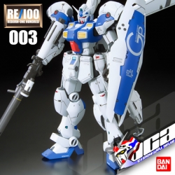 RE100 GUNDAM GP04 GERBERA