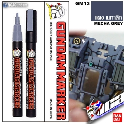 GM13 Gundam Marker (Mecha Grey) เทาอมฟ้า