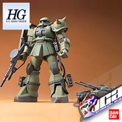 HG MS-06 ZAKU THE GROUND WAR SET