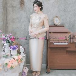ชุดออกงานผู้ใหญ่สีทอง เซ็ท เสื้อลูกไม้แขนยาว เอวระบาย คอจีน + กระโปรงยาวผ้าไหมอิตาลี : สินค้าพร้อมส่ง M L XL 2XL