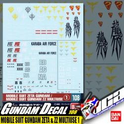 GD108 | MOBILE SUIT GUNDAM ZETA & ZZ GUNDAM MULTIUSE 1
