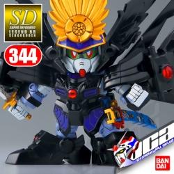 SD BB344 ODA NOBUNAGA GUNDAM
