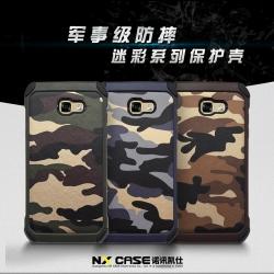 เคสลายพราง / ลายทหาร NX CASE Camo Series Galaxy A3 2017