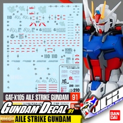 GD91   MG AILE STRIKE GUNDAM