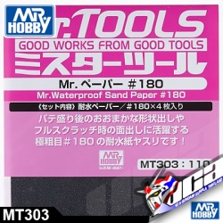 MR HOBBY WATERPROOF SANDPAPER #180