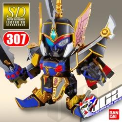 SD BB307 KAKOUTON GIROS