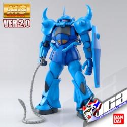 MG MS-07B GOUF VER 2.0