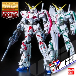 MG UNICORN GUNDAM (RED / GREEN) TITANIUM FINISH