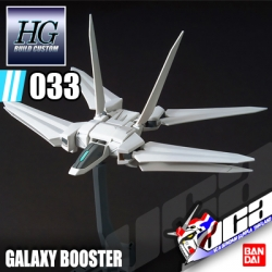HG GALAXY BOOSTER