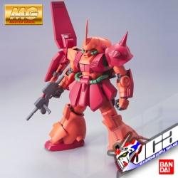 MG RMS-108 MARASAI