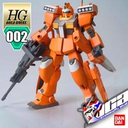 HG GM III BEAM MASTER