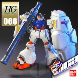 HG GUNDAM GP02A