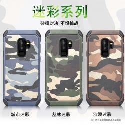 เคสลายพราง / ลายทหาร NX CASE Camo Series Galaxy S9+ / S9 Plus