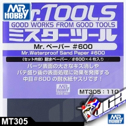 MR HOBBY WATERPROOF SANDPAPER #600