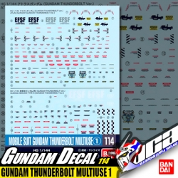 GD114 | MOBILE SUIT GUNDAM THUNDERBOLT MULTIUSE 1