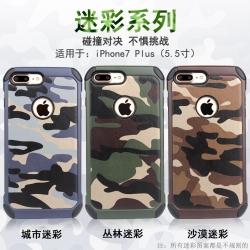 เคสลายพราง / ลายทหาร NX CASE Camo Series iPhone 8 Plus / 7 Plus