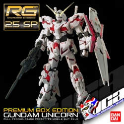 RG UNICORN GUNDAM (PREMIUM BOX EDITION)