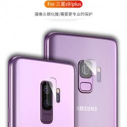 ฟิล์มป้องกันเลนส์กล้องและแฟลช Samsung