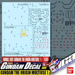 GD105 | MOBILE SUIT GUNDAM THE ORIGIN MULTIUSE 1