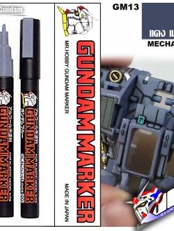 GM13 Gundam Marker (Mecha Grey) เทาอมฟ้า