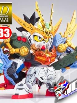 SD BB383 STRIKE LIUBEI GUNDAM