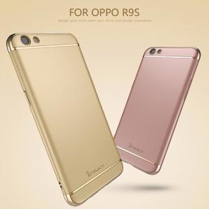 เคสกันกระแทก iPAKY TRIAD Series (Ver.2) Oppo R9S Plus / R9S Pro
