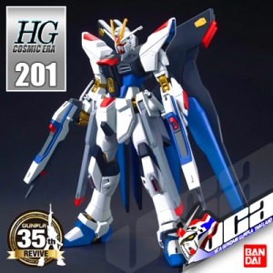 HG REVIVE STRIKE FREEDOM GUNDAM