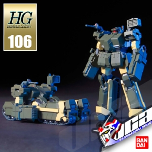 HG LOTO TWIN SET