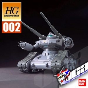HG GUNTANK EARLY TYPE