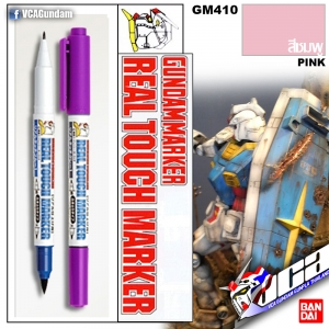 GM410 Gundam Real Touch Marker (Pink) สีชมพู