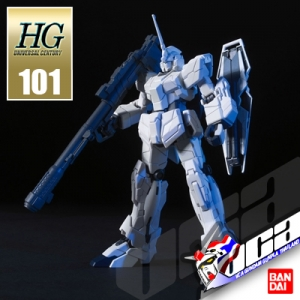 HG UNICORN GUNDAM (UNICORN MODE)