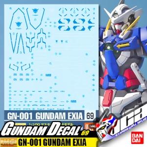 GD69 | MG GN-001 GUNDAM EXIA