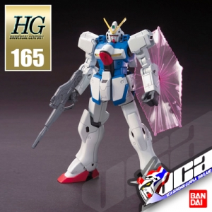 HG VICTORY GUNDAM