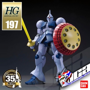 HG REVIVE GYAN