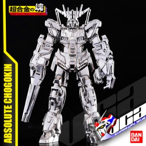RX-0 UNICORN GUNDAM 02 BANSHEE (DESTROY MODE)