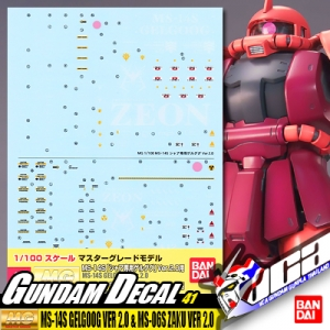 GD41 | MG MS-14S GELGOOG VER 2.0 & MS-06S ZAKU VER 2.0