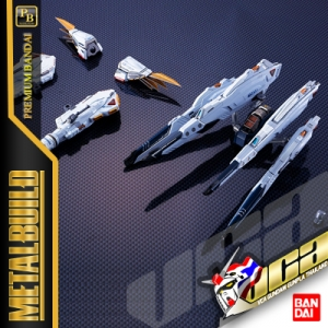 ★ PB LIMITED ★ MB GUNDAM F91 MSV OPTION SET